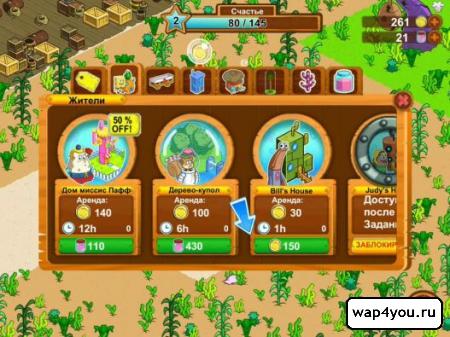 Скриншот игры Губка Боб: мой Бикини Боттом для Андроид