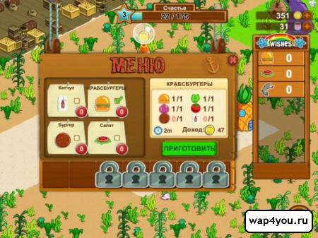 Скриншот Губка Боб: мой Бикини Боттом на Андроид