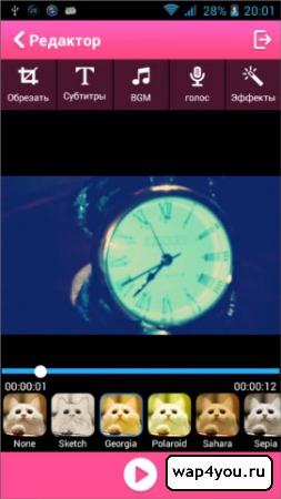 Скриншот VideoShow Pro