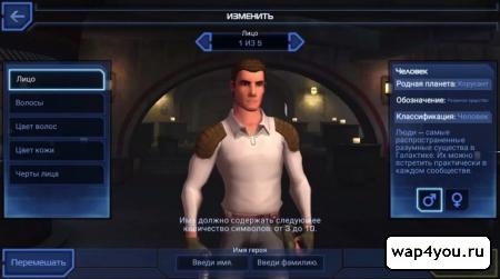 Скриншот Star Wars: Uprising