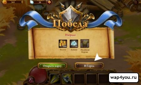 Скриншот Гильдии Героев