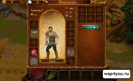Скриншот Гильдия Героев на Андроид