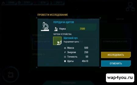 Скриншот игры Into the Void
