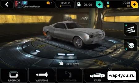 Скриншот Cyberline Racing