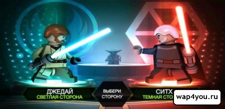 Скриншот LEGO Star Wars