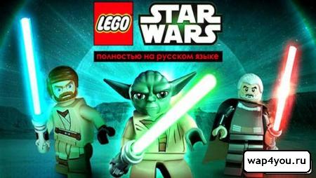 Обложка LEGO Star Wars