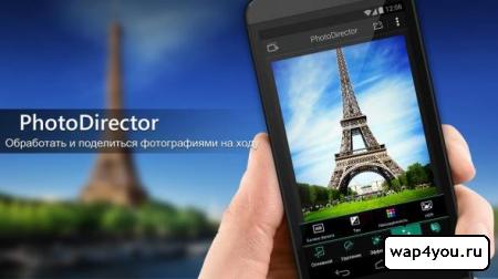 Обложка PhotoDirector