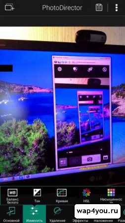 Скриншот PhotoDirector для Android