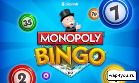 Обложка MONOPOLY Bingo
