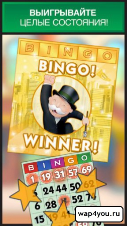 Скриншот MONOPOLY Bingo