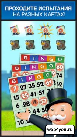 Скриншот игры MONOPOLY Bingo