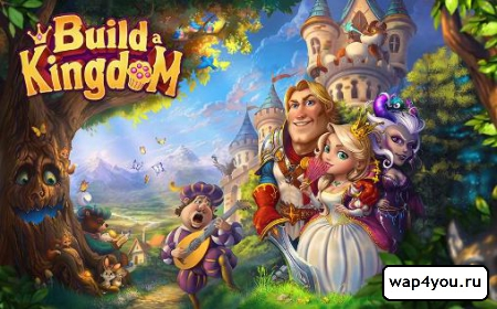 Обложка Build a Kingdom