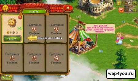 Скриншот игры Build a Kingdom