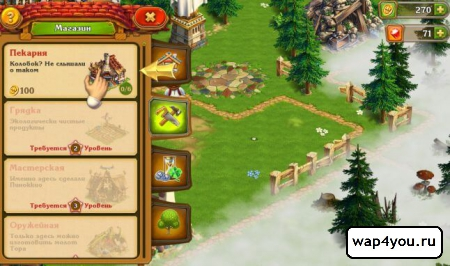 Скриншот Build a Kingdom для Android