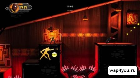Скриншот Shadow Blade