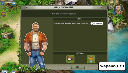 Скриншот Survivors: Остаться в живых на андроид