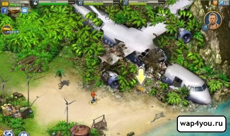 Скриншот Survivors: Остаться в живых на android