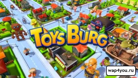 Обложка Toysburg