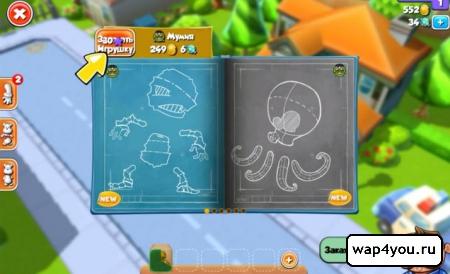 Скриншот Toysburg на андроид