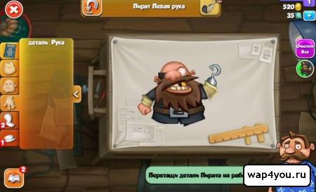 Скриншот игры Toysburg