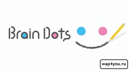 Обложка Brain Dots
