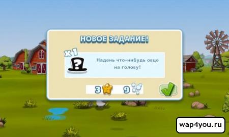 Скриншот Clouds & Sheep 2 для android