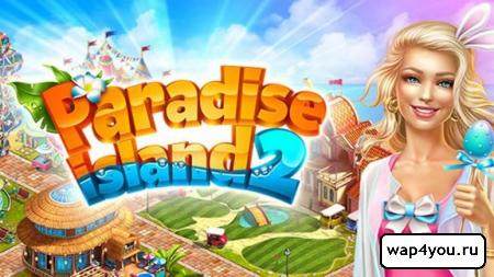 Обложка Paradise Island 2