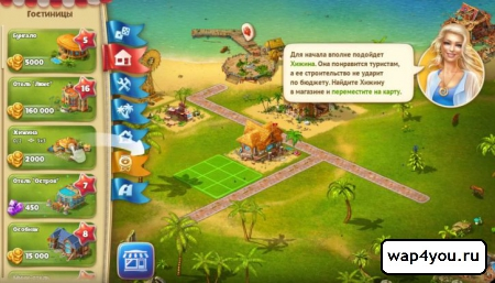 Скриншот игры Paradise Island 2