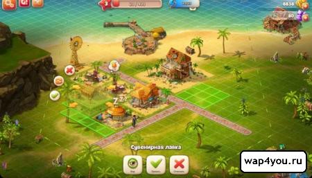 Скриншот Paradise Island 2