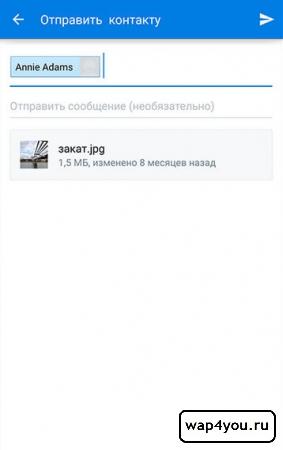Скриншот Dropbox облачного хранилища