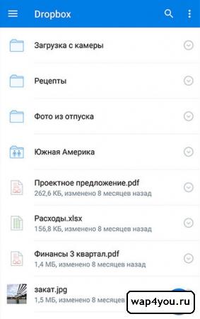 Скриншот Dropbox для Андроид
