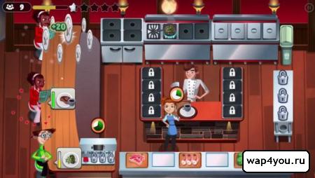 Скриншот COOKING DASH 2016