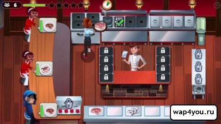 Скриншот игры COOKING DASH 2016