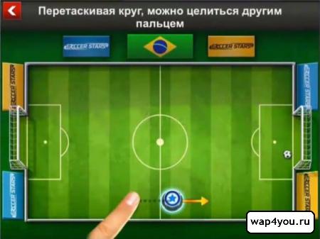 Скриншот Soccer Stars на андроид