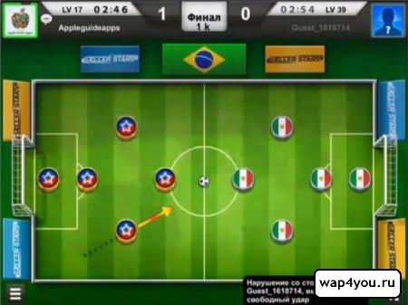 Скриншот игры Soccer Stars