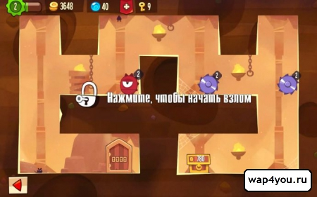 Скриншот King of Thieves