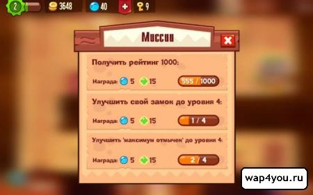 Скриншот игры King of Thieves