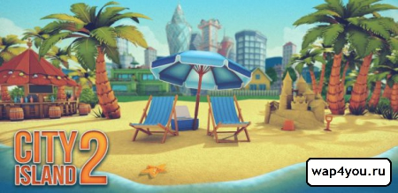 Обложка City Island 2 - Building Story