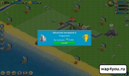 Скриншот City Island 2 - Building Story