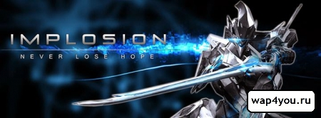 Обложка Implosion - Never Lose Hope