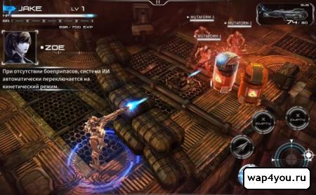 Скриншот игры Implosion - Never Lose Hope