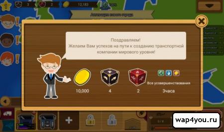 Скриншот Logis Tycoon Evolution