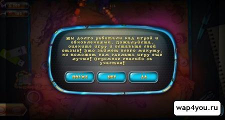 Скриншот Солдатики 4: Звездный десант