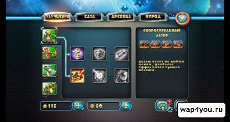 Скриншот Солдатики 4 для android