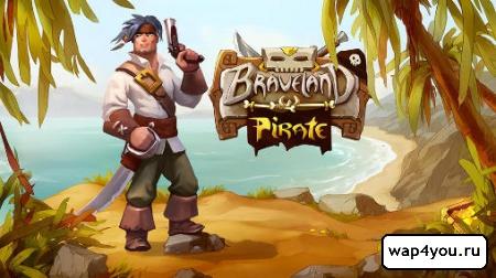 Обложка Braveland Pirate