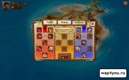 Скриншот Braveland Pirate для андроид