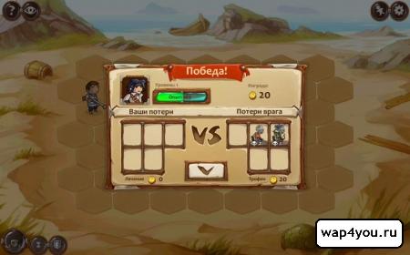 Скриншот Braveland Pirate на андроид