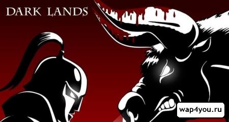 Обложка Dark Lands