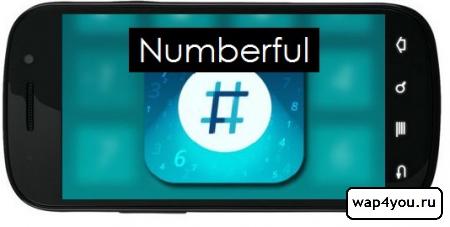 Обложка Numberful