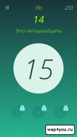 Скриншот игры Numberful